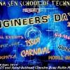 Assam University celebrates Engineer's Day